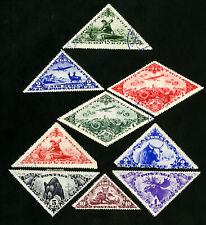 Tannu Tuva Stamps # 9 values mint and used