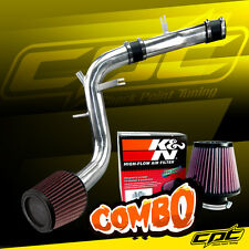 13-16 Veloster Turbo 1.6L 4cyl Polish Cold Air Intake + K&N Air Filter