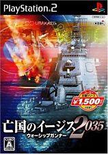 Used PS2 Boukoku no Aegis 2035 Warship Gunner Koei SONY PLAYSTATION JAPAN IMPORT