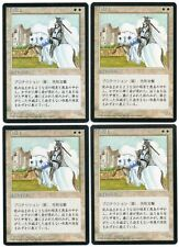 MTG Japanese White Knight x4 FBB 4th Edition NM