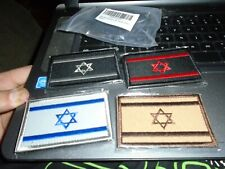 Set of 4 Israel Tactical Patches