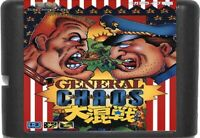 General Chaos (1994) 16 Bit Game Card For Sega Genesis / Mega Drive System
