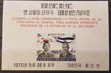 Korea 1970 President Park El Salvador Visit S/S MNH. Scott # 728a.