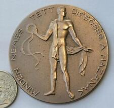 All noble action glory to the motherland bronze medal w nude male on front 1945