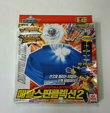 TAKARA BEYBLADE V-Force(TOPBLADE V) : METAL SPIN COLLECTION2 (B-22) New Rare