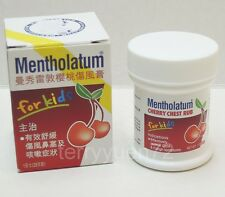 Mentholatum Cherry Chest Rub Cream for kids - Relieve cold & cough symptoms 28g