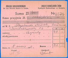 Old Judaica 1942 - Radom Ghetto - Jewish Handicraft Union - 1 - more on ebay.pl
