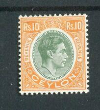 Ceylon KGVI 1952 10r postal fiscal SG.F1 MNH