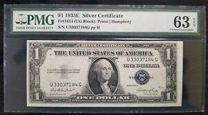 1935  $1 DOLLAR BILL SILVER CERTIFICATE BLUE SEAL NOTE (UNCIRCULATED)