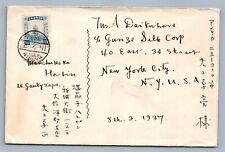 1937 HARBIN MANCHURIA CHINA MANCHUKUO TO NEW YORK POSTAL COVER w/ STAMP ANTIQUE