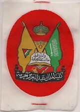 Arabia saudita ** Police Force-policía!!! Patch sustancia insignia Patch Top