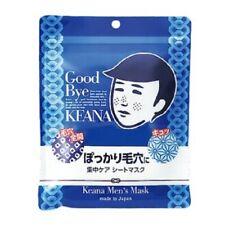 Keana Nadeshiko Men's Rice Mask 10pcs Moisture & Pore Treatment Japan Skin Care