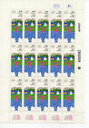 Israel : 1979 HEALTH RESORTS ( Sheet of 15 Units ) X 2 New (MNH)