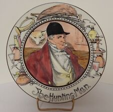 Royal Doulton Hunting Man Plate Professionals 2 Series 10½ Inches