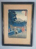 "Very Rare UTAGAWA HIROSHIGE II ""Ochanomizu"" Woodblock Print 1797-1858"