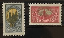 LITWA Lithuania 2 Color Plate Shift Error Old Stamps MNHOG V-XF G. Coll X6/13