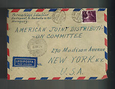 1949 Budapest Hungary cover AJDC American Joint Distirbution Committee Judaica