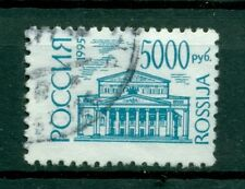 Russie - Russia 1995 - Michel n. 421 W - Timbres poste ordinaire