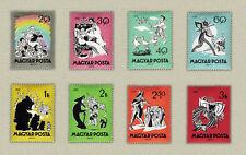 Hungary 1959. Fable wonderful set MNH (**) Mi.:6.50 EUR