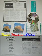 CD SPYRO GYRA Freetime 1981 JAPAN OBI MCA 32XD-420 WARNER NO (Xs5)lp mc dvd vhs