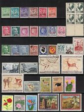 Algeria stamps NICE LOT,MNH/MH&USED,HCV - 887G