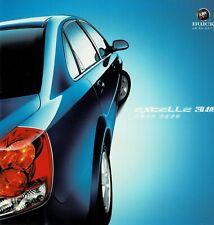 Shanghai Buick Excelle Sedan car (MADE IN CHINA) _ 2005 Prospectus/Brochure