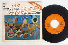 DAVE BRUBECK QUARTET TAKE FIVE CBS/SONY SONG 80133 Japan VINYL 7