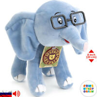 Elephant Slonionok 38 Parrots Russian Talking Soft Toys Original Licensed