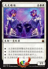 MTG BATTLEBOND BBD CHINESE BRIGHTLING X1 MINT CARD