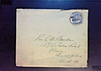 India 1910 Cover to USA (No Back Stamp) - Z1091