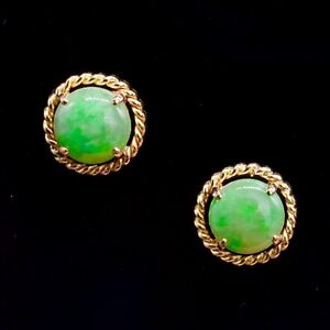 Vintage 9CT Yellow Gold Fine Quality Jade Halo Style Stud Earrings Ref: 635a
