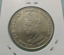 Willie: 1969 BNM 10 years Rm1 Coin