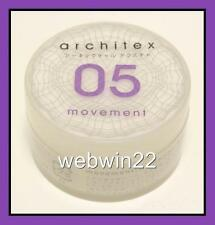 architex movement 05 hair clay mud paste gel 85ml molding styling Japan finish