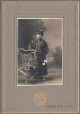 Antique Photo / Young Girl in Hakama / Japanese / Dated 1917