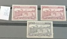Francobolli,  San Marino, 1927, Ara dei volontari, valore catalogo € 50,00