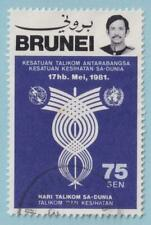BRUNEI 261  USED - NO FAULTS EXTRA FINE !