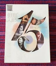 Teresa Teng ( 鄧麗君) ~ 15th Anniversary Collection ( Malaysia Press ) Cd