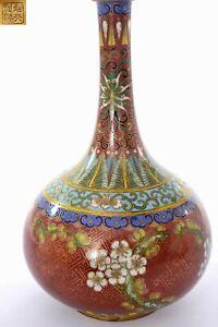 1930's Chinese Gilt Cloisonne Enamel Vase Flowers Mk Lao Tian Li LaoTianLi 老天利製