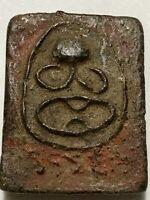 Details about  /PHRA RUANG LP RARE OLD THAI BUDDHA AMULET PENDANT MAGIC ANCIENT IDOL#23