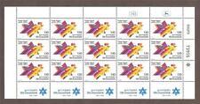 Israel 1973 Maccabiah Games Full Sheet Scott 522  Bale 563