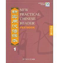 Language Course Books in English