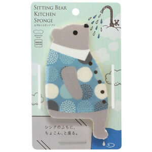 Sitting Bear Kitchen Sponge
