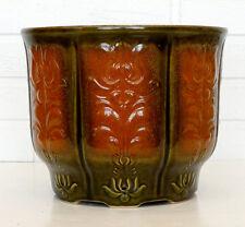 Vintage WEST GERMAN POTTERY Retro FAT LAVA Flower Pot MID-CENTURY MODERN Eames