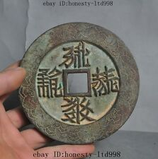 115mm China Chinese Collect rare old Dynasty palace bronze Ancient money coin bi