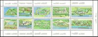 Canada #1059a MNH VF pane of 10