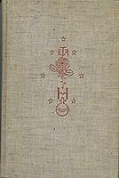 THE TALES OF HOFFMANN TRANSLATED OUT OF THE GERMAN