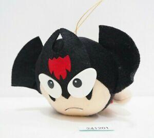 "DevilMan 241201 Nagai Flying Banpresto UFO 5"" Plush 1992 Stuffed Toy Doll Japan"