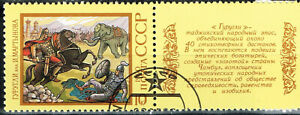 Russia Fauna Pets Farm Animals Horse stamp 1988 B-6