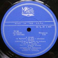 MEZHDURARODNAYA KNIGA D 04718-9 BRAHMS PIANO CONCERTO 2 YAKOV ZAK SANDERLING NM