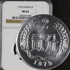 1979 China 2F NGC MS 65